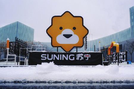 苏宁签约河南省政府 未来5年将新增各类门店超1000家