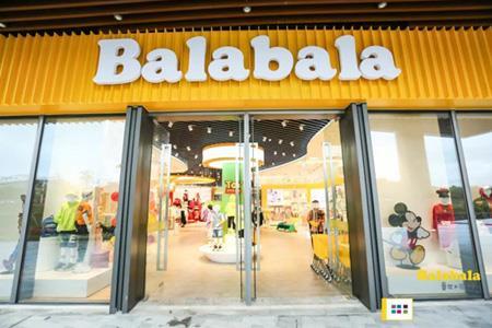 以生活方式店切入 巴拉巴拉不断强化商业地产渠道布局