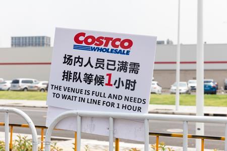 外资零售清盘进行时 Costco能否替家乐福收复失地?