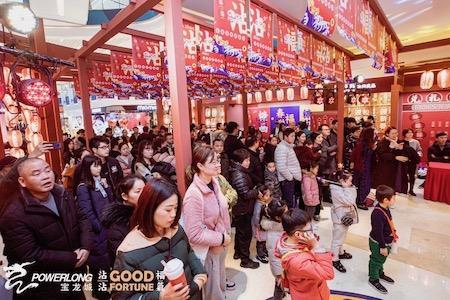 杭州滨江宝龙城新春庙会开市,张灯结彩年味十足