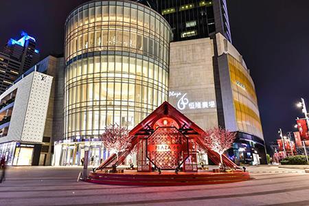 恒隆地产发布2019全年业绩 上海零售物业收入增长11%