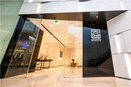 重庆时代广场游客服务中心启用 解放碑增添豪华旅游会客厅