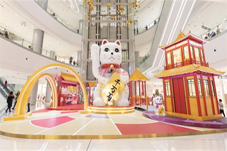 """潮流艺术传递美好愿景,长沙IFS与你齐贺""""星春"""""""