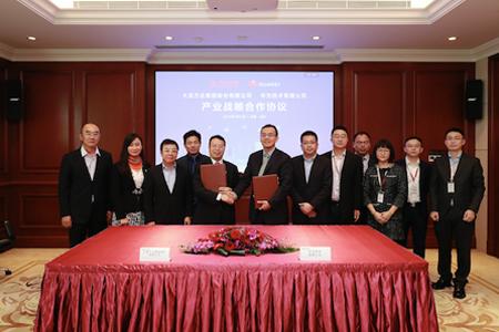 华为万达签订5G战略合作协议 推动5G商业场景应用
