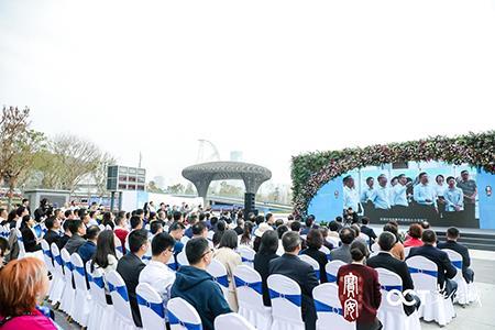 宝安滨海文化公园(一期)试开园仪式举行!