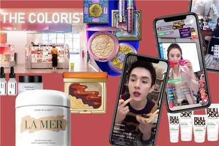 跨入2020年 国际品牌应该向本土美妆市场学习什么?