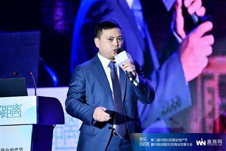 """世纪金源方圆荟:创新""""七巧板""""模型 打造社区商业的核心竞争力"""
