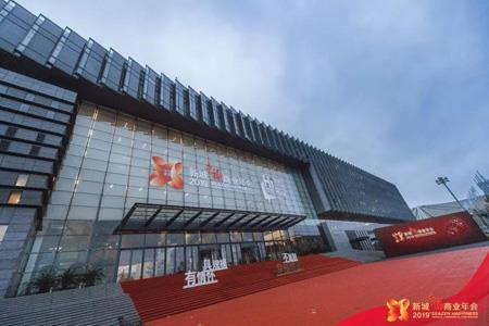 新城控股宣布:吾悦广场内品牌租户20天租金减半