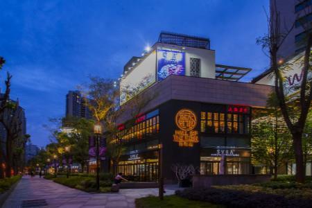 瑞安房地产宣布为旗下商业租户实施租金减免政策