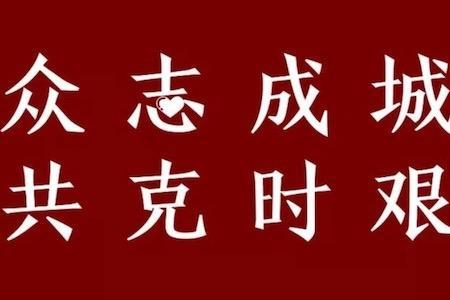 世茂集团:捐赠3000万港币 支援武汉及周边疫情防控工作