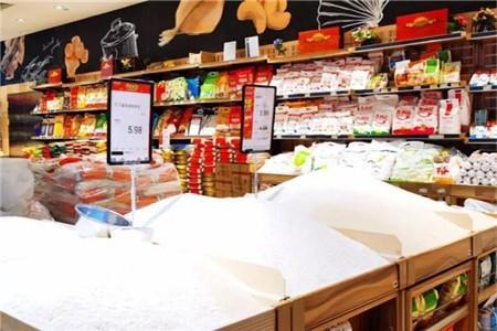 菜篮子、米袋子充足 永辉超市商品保供稳价在行动