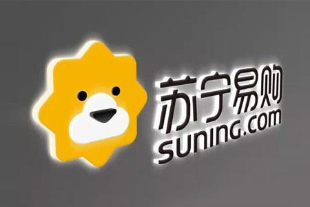 苏宁易购:已耗资3.1亿元回购股份