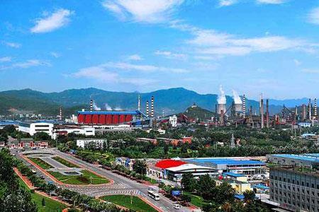 北京2020第一拍揽金71亿 中海36.5亿再摘石景山不限价地
