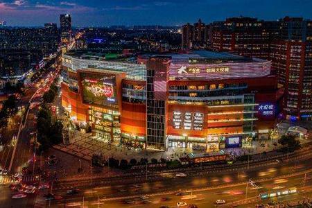 跨业态联动硬核实力,大悦城控股北京悦客会为城市美好生活再升级
