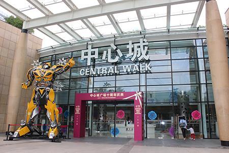 高力國際:灣區規劃之下,深圳商業地產大宗交易空間巨大