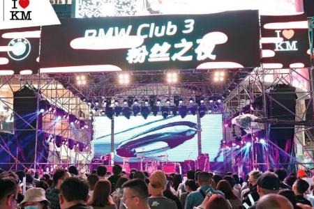 嗨翻!乐夏三支超级乐队空降,昆明广场节前引爆全城!