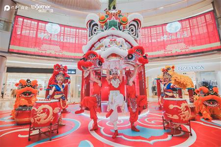 """""""狮舞献瑞 荣耀东方""""——保利广场·广州庆双节 演绎传承与梦想的力量"""