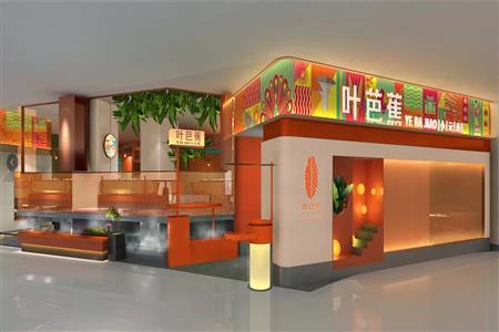 长沙3季度13家首店来袭 细分业态品类多元
