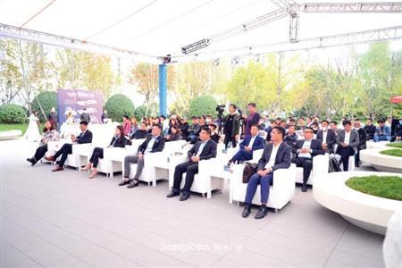 科技赋能新商业——天津Seedplaza种子广场招商仪式盛大开启