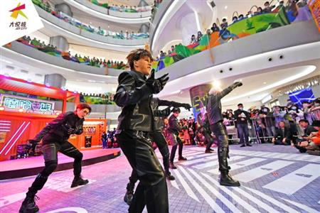 """和平大悦城""""嘻哈之城""""全国首届潮流街舞文创IP展""""热血启幕"""