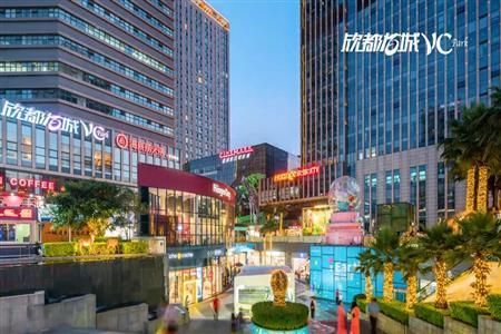"""欣都龙城VCpark斩获2020云南商业地产""""金孔雀""""两项大奖"""