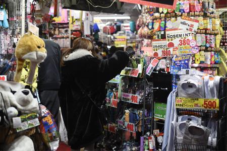 日本高岛屋宣布将关闭东京市内免税店