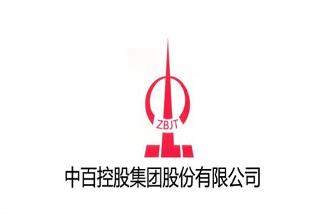中百控股2020年前三季度营收102.27亿元  开拓免税新业务