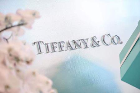 """LVMH与Tiffany的""""婚事""""或将尘埃落定 收购价下降约4亿美元"""