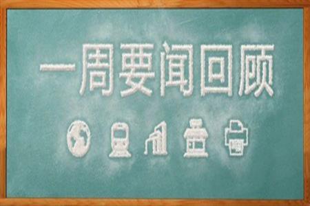 知名连锁店撤出成都,15个重庆最美夜景打卡地…