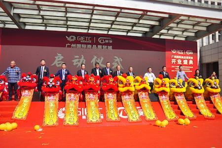 华南最大日用百货供应地!广州国际商品展贸城来了