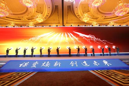 """中国楼宇经济标准""""成都造""""   助力双循环下的产业经济新发展"""