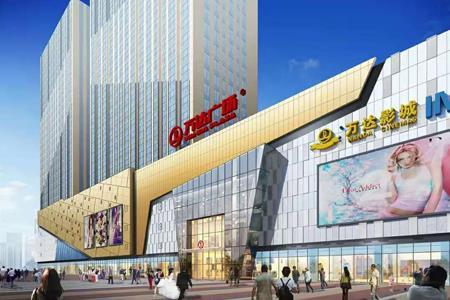 邯郸邯山万达广场11月28日开业 万达影城、海底捞等211家品牌进驻