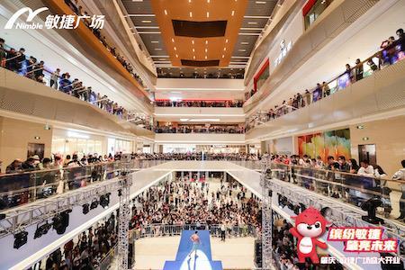 40%城市首店+工作日开业客流超8万 肇庆敏捷广场来了!