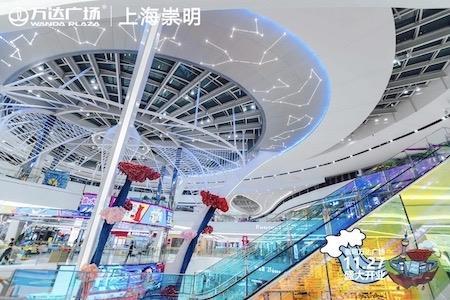 上海崇明万达广场11月27日开业 上百家品牌首进崇明区