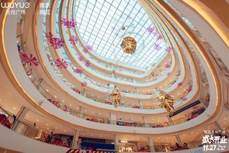 商业地产一周要闻:10+个购物中心开业、弘阳集团执行总裁张良辞任