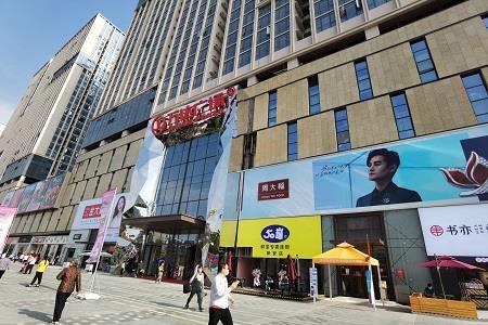 赢商探盘|深圳第一座万达广场——宝安福城万达广场今日开业