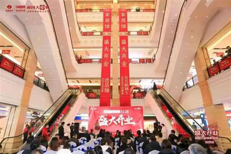 11·28南国大家装家居馆盛大启幕 助力武汉经济复苏