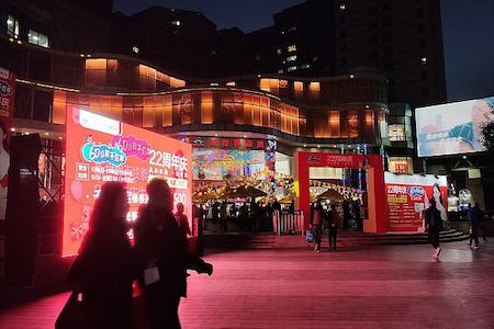"""""""60小时不打烊"""" 新世界百货北崇文店22周年庆传递生活之美"""
