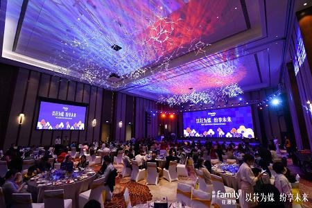 打造24小时活力商业,惠州鼎峰·花漫里将于2021年6月开业