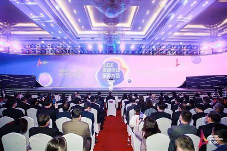 开市客华南总部项目、IOI中国区总部项目······多家世界500强企业项目签约深圳
