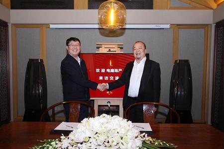花样年与电建地产签订战略合作协议 深化拓展产业项目合作
