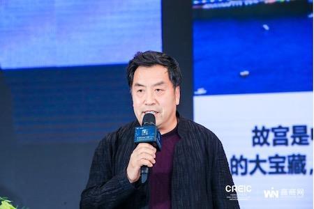 故宫出版社王亚民:赋能商业地产 要从故宫文化中汲取精华