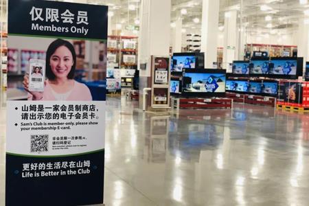 2022年中国山姆会员店将超40家