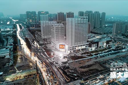 华东商业11月大事件:新天地时尚I、港汇恒隆完成升级 林清轩获数亿元A轮融资