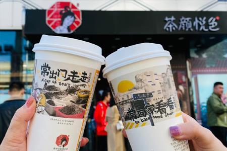 茶颜悦色终于走进武汉,未来2个月要连开6家店