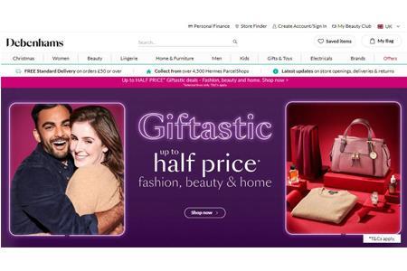 英国零售业的悲情24小时 Topshop母公司和百货店Debenhams倒闭