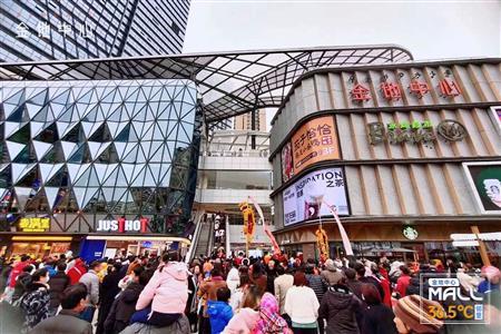 昆明金地中心Mall开业告捷! 「有温度的精品邻里中心」开启36.5℃社区商业新篇章!