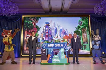 斯凯奇和上海迪士尼度假区达成战略联盟协议