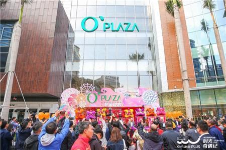 O'PLAZA欢乐海岸PLUS购物中心12月24日开业!100+人气品牌入驻