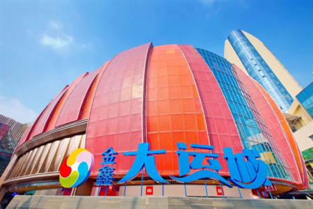 """从品牌升级到场景打造 看苏州大运城的""""变形记"""""""